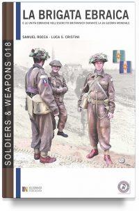 La brigata ebraica e le unità ebraiche nell'esercito britannico durante la seconda guerra mondiale