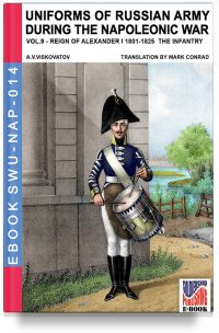 Uniforms of Russian army during the Napoleonic war – Vol. 9